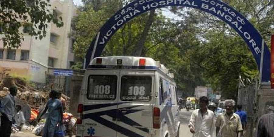 victoria hospital (File photo)