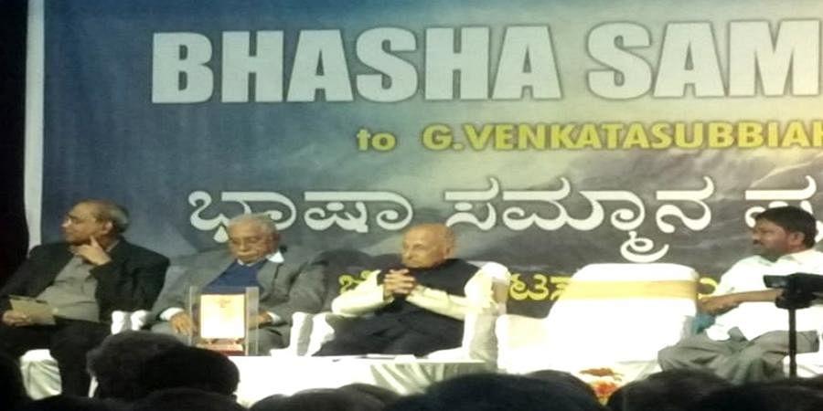 Linguist Prof G. Venkatasubbiah receives Bhasha Samman award
