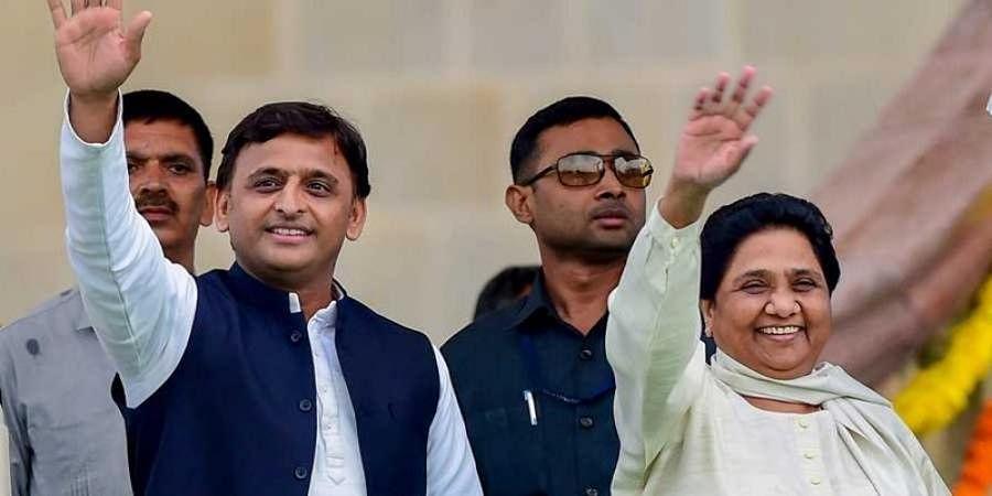 Akhilesh Yadav and Mayawati (File Photo)