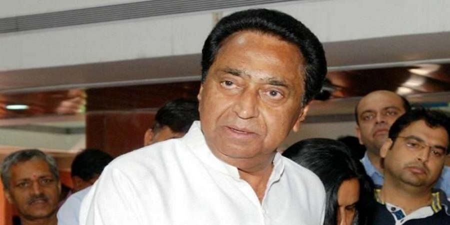 MP Chief Minister Kamal Nath