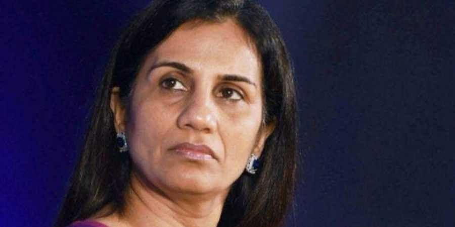 Chanda Kochhar violated bank's code of conduct: Srikrishna panel report