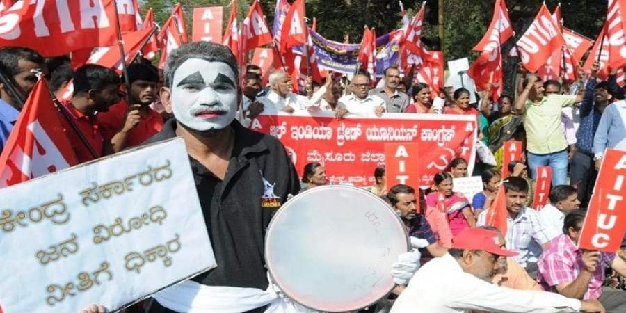 CITU AITUC workers stage protest during Bharat Bandh in Mysore