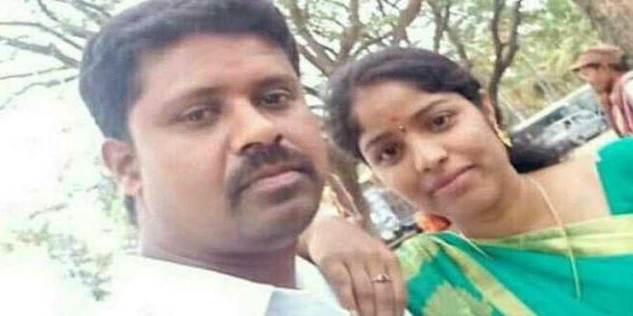 Couple commits suicide