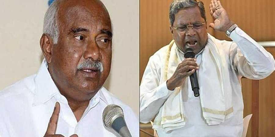 Siddaramaiah And h.Vishwanath