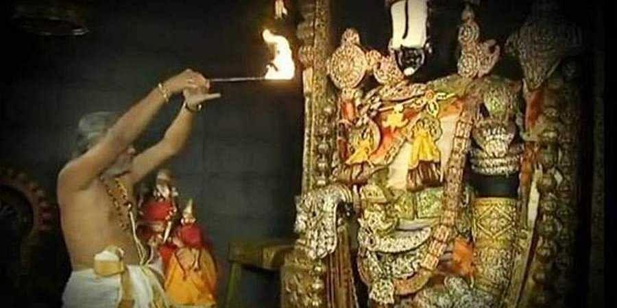 Tirupati Devasthanam