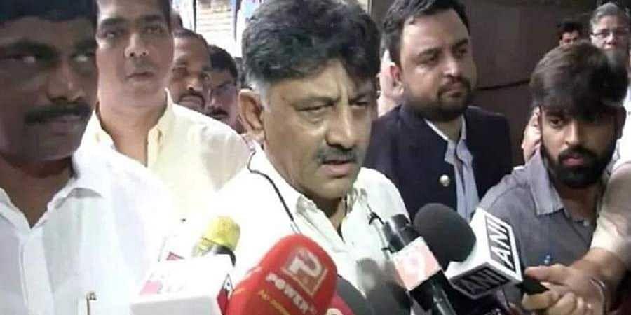 DK.Shivakumar