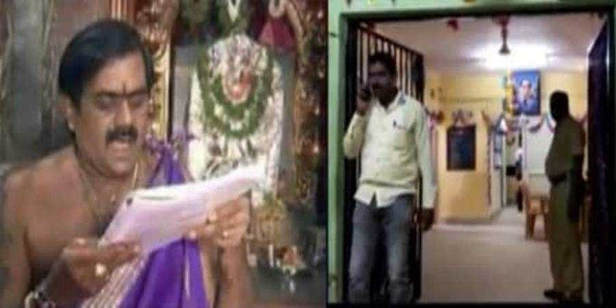 priest-fall-prey-to-honey-trap-loses-18-20-lakhs
