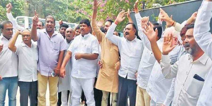 Congress Leaders Protest