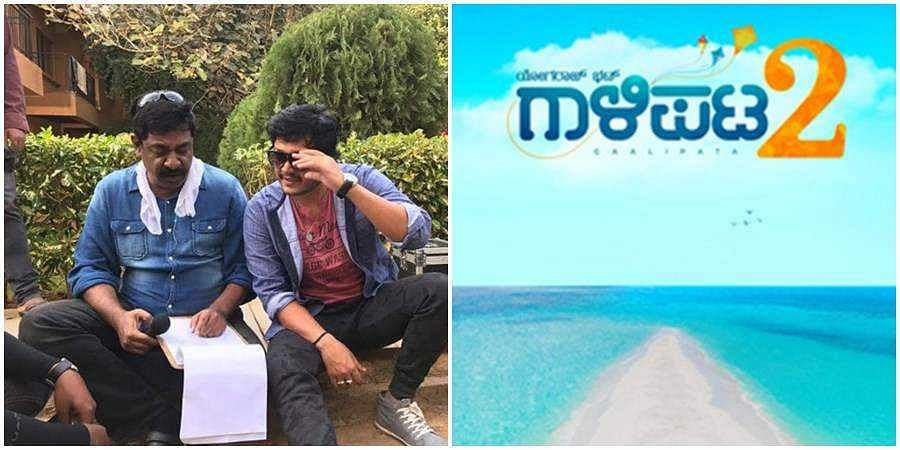 Gaalipata 2 shooting to start from December 2