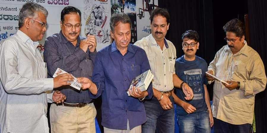 Books released by Baraguru Ramachandrappa