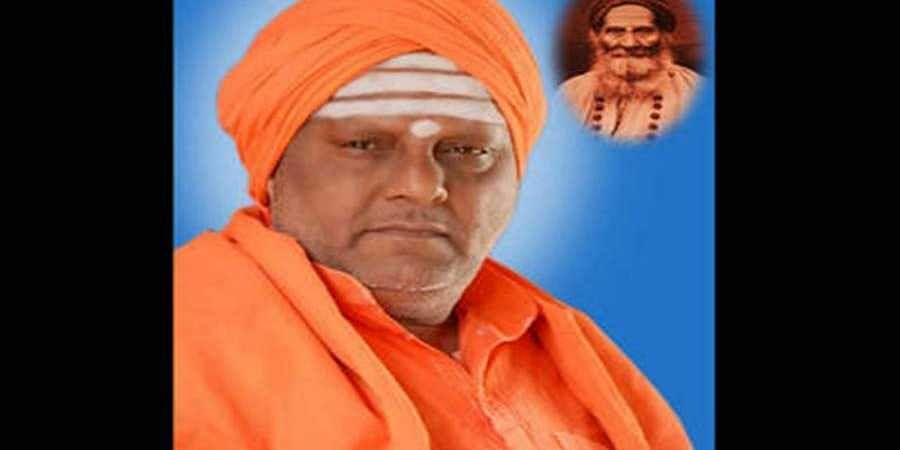 Shankarananda Swamiji