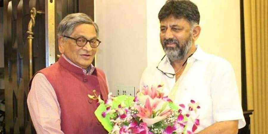 DK Shivakumar Met BJP leader SM Krishna