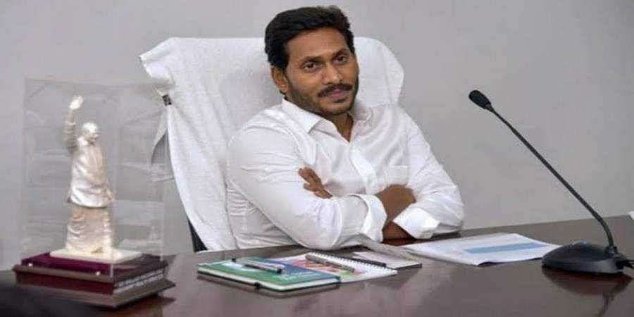Andhra CM Jagan Reddy
