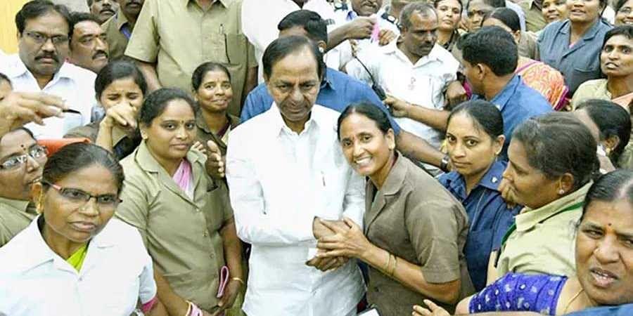 KCR_With_Women_Employee1