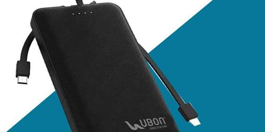 Ubon's launches PB-X12 Power King portable charger