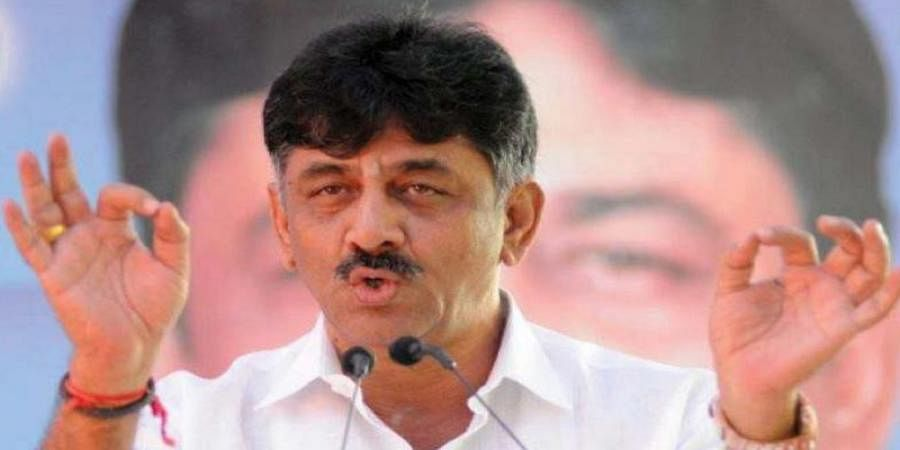 DK Shiva Kumar Criticize BJP Over Operation Kamala Audio Leak