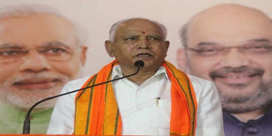 People look at Sardar Patel's personality in Modi: Yeddyurappa