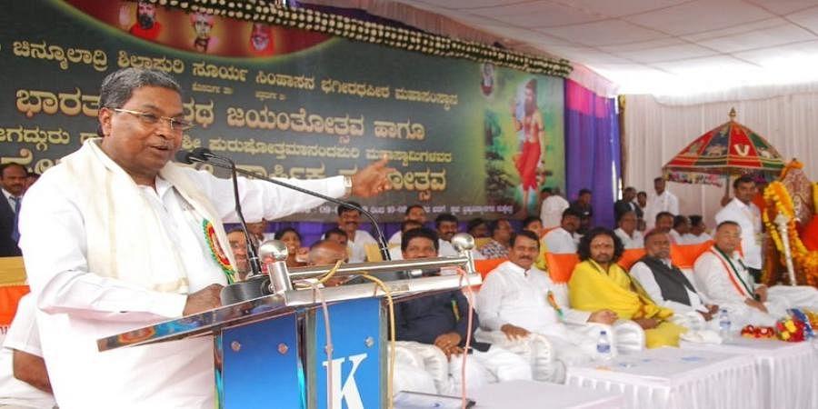 Ex C M Siddaramaiah spoke about Uppara community