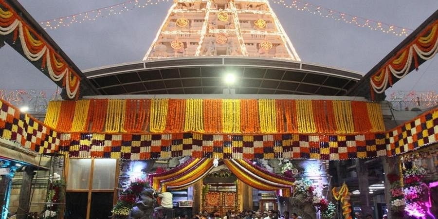 Illuminating Lord Venkateswara temple on the occasion of Ratha Saptami in Tirupati