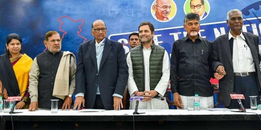 Congress President Rahul Gandhi with TDP chief N Chandrababu Naidu, NCP President Sharad Pawar, CPI's D Raja, Sharad Yadav, SP's Ram Gopal Yadav and DMK leader Kanimozhi at a press conference in New Delhi.