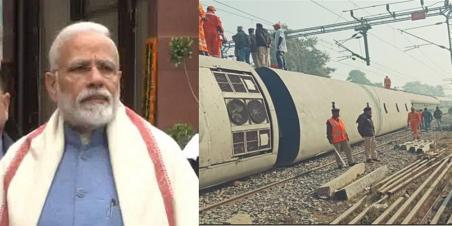 PM Modi: Deeply anguished by loss of lives due to the derailment of coaches of SeemanchalExpress