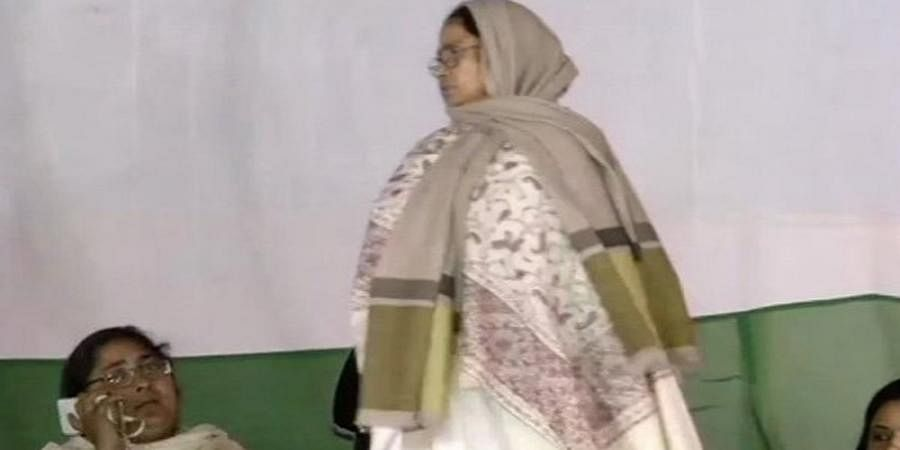 All you need to know About West Bengal CM Mamata Banerjee's 'Save the Constitution' dharna