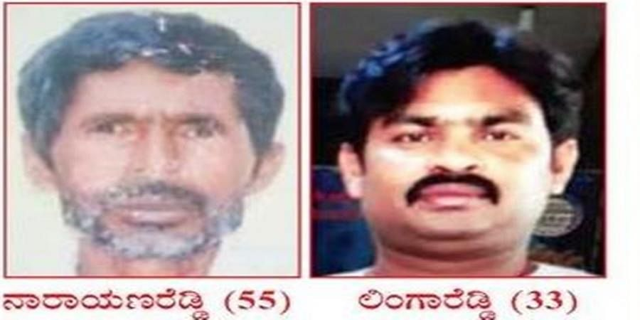 Fight for the land ends with double murder in Bengaluru
