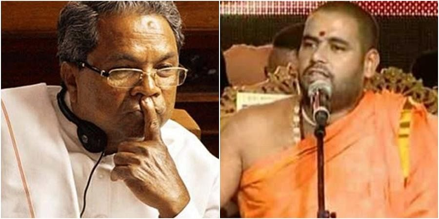 Siddaramaiah-Niranjanananda Puri Swamiji