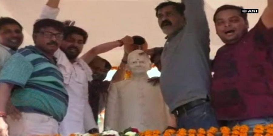 BJP 'Purifies' It With Gangajal