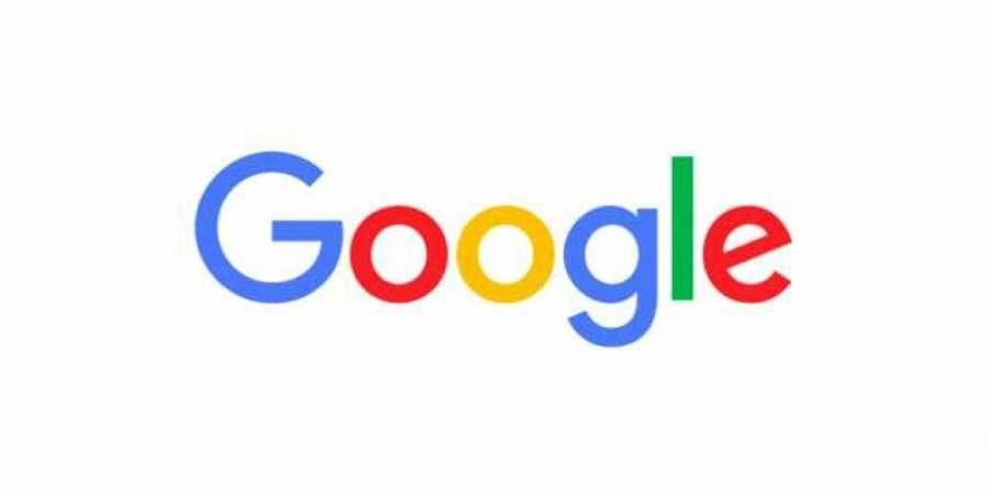 US General to meet Google over concerns it's helping Chinese military