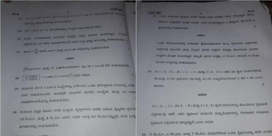 Karnataka SSLC maths paper leaked on WhatsApp after exam begins, no retest