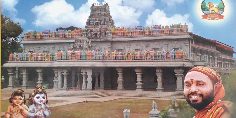 Shakatapuram Shri Vidya Peeta