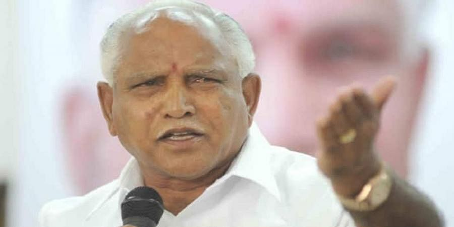 I am not worried about losing BJP state party president post, says BS Yeddyurappa