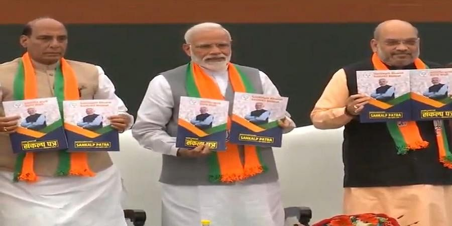 BJP released its manifesto