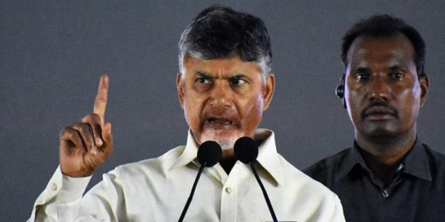 CM  Chandrababu Naidu