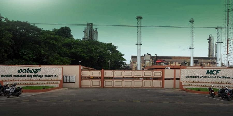 Mangalore Chemical & Fertilizers Limited stops functioning due to water shortage