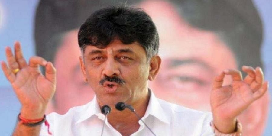 D.K Shivakumar