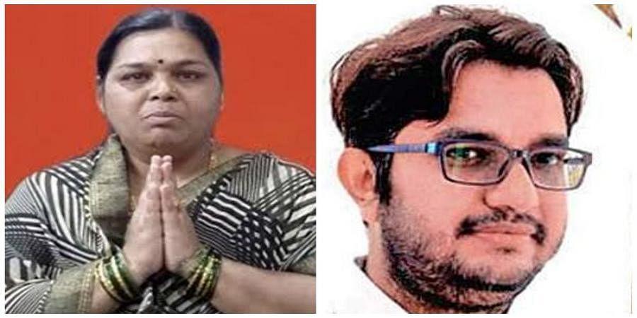Kusumavathi Shivalli And Avinash Jadhav