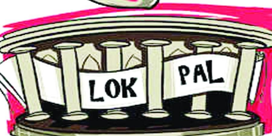 Lokpal website launched