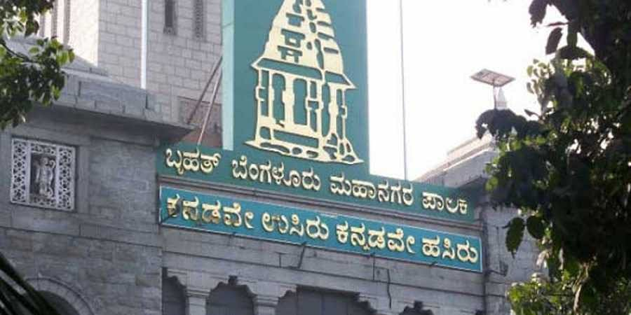 Eighteen candidates to contest in BBMP by-election