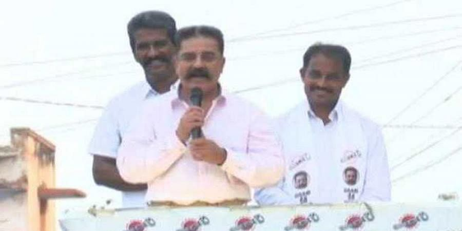 Eggs thrown at meeting addressed by Kamal Haasan