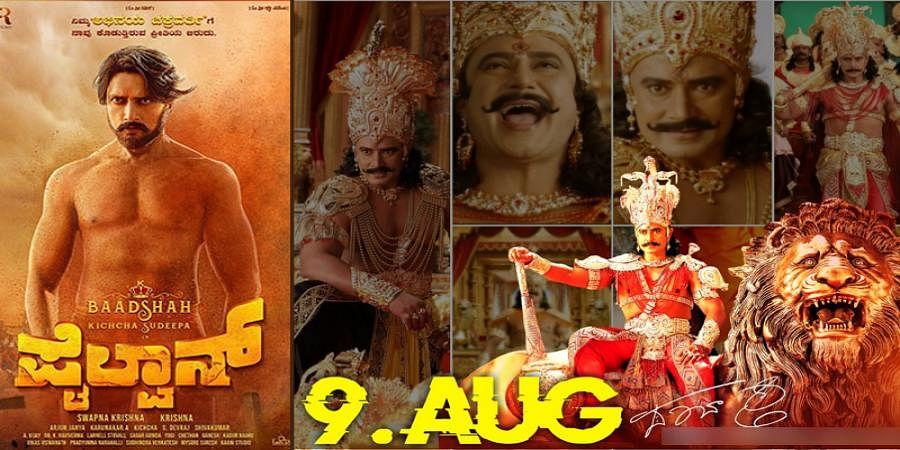 Challenging star Darshan's Kurukshetra Movie to be release on August 9