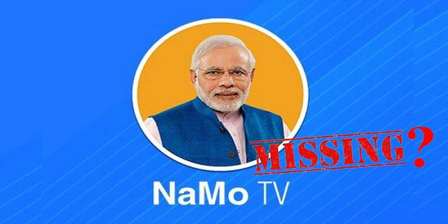 NaMo TV disappears from all platforms as Lok Sabha election ends