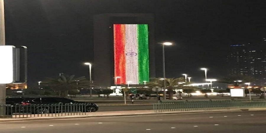 ADNOC in UAE