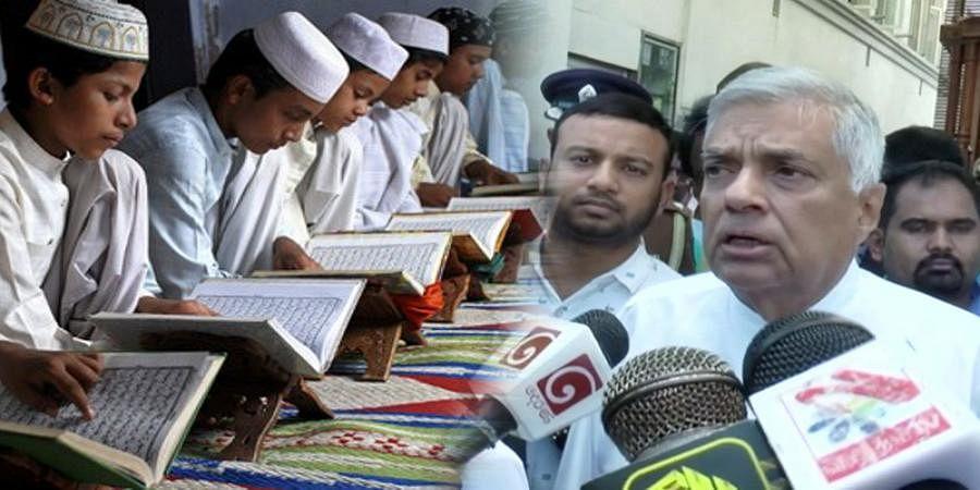 SriLanka Govt. to regulate Madrasas under religious & cultural ministry