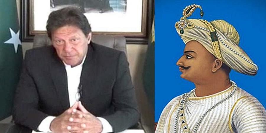 Imran Khan praises Tipu Sultan's unprecedented valour and courage