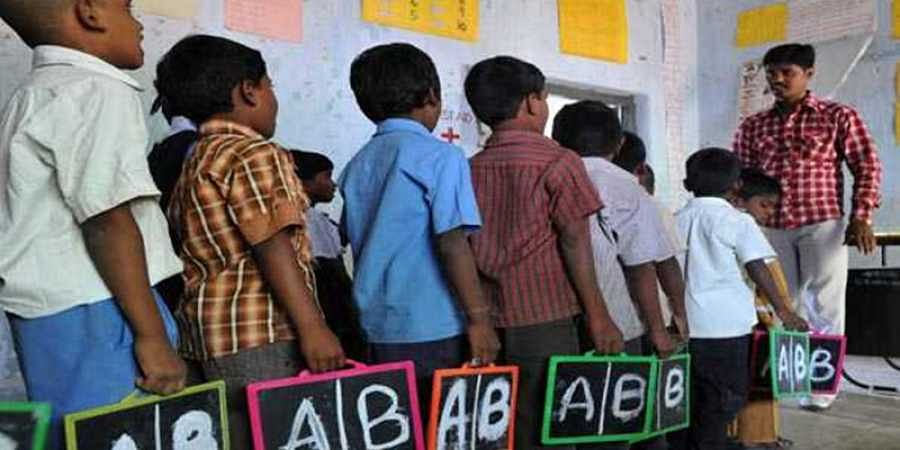 26 Govt English medium schools to begin in Bidar