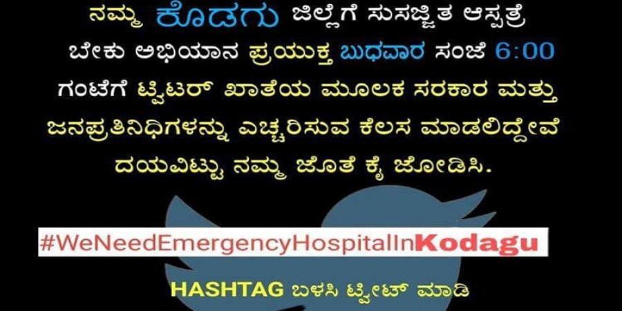 We Need Emergency Hospital In Kodagu hashtag trends in social media