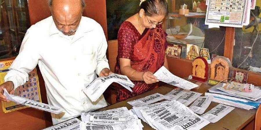 Sudharma, the only Sanskrit daily in the world, is entering its 50th anniversary next month. Everyday, 3,000 copies are printed at its press in Mysuru | Udayshankar S