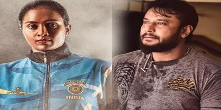 National level throw ball player Krupa GP requests actor Darshan for help
